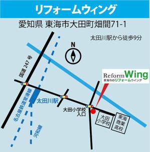 Wing_2